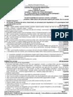 Barem Model Limba Română Filiera teoretică – Profilul real; Filiera tehnologică; Filiera vocaională – Toate profilurile (cu excepia profilului pedagogic)
