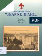 Ecole Jeanne D'Arc Souvenir 1994-1995