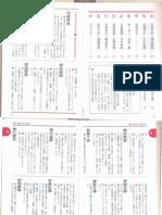4 kanjis könyv