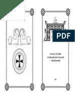 Краткая история Грузинской апостольской святой церкви