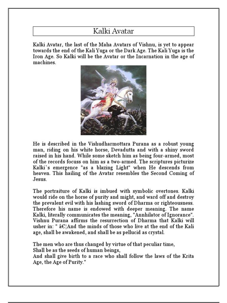 Kalki Avatar   Hindu Mythology   Hindu Theology