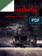 Pur-Asrar Banday [ IT Expert Team Blog}