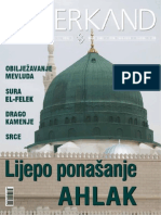 Semerkand (br. 3, mart 2009. god.)