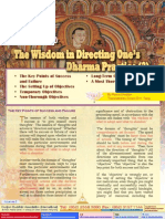 Lake of Lotus (2)-The Wisdom in Directing One's Dharma Practice (2)-Non-Thorough Objectives and Thorough Objectives-By Vajra Master Pema Lhadren-Dudjom Buddhist Asso