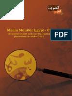 ASAH - Media Monitor - 9th Edition - English