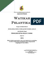 sijil-watikah