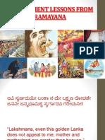 mgntlessonsfromramayana-130924204813-phpapp01