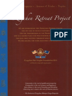 Dzogchen Retreat Project