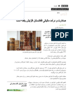 Increase in Afghanistan Earnings