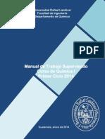 Manual Trabajo Supervisado2014 Primera Propuesta