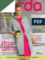 Burda 022011 Rus