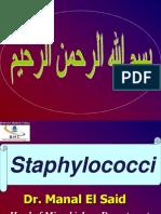 Boils Cures | Staphylococcus Aureus | Methicillin Resistant