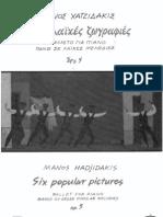 Manos Hadjidakis - Six Tableaux Populaires Op 1 .5