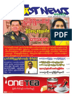 The Hot News Journal Vol -4, No - 176