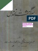 Saguzasht E Zindan-Pir Qasim Shah Aka Good Pir-Maktaba Bangash-Lahore-1956