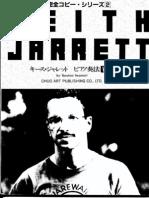 Keith Jarrett - Standards Vol-1. 1