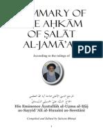 Summary of the Rulings of Salat Al-Jamaat - Ayatullah a. Sistani