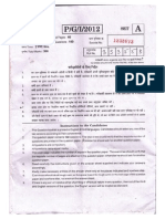 MPPSC_Paper1