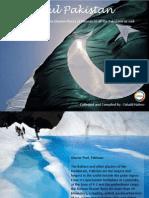 Beautiful Unique Pakistan