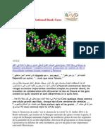 National Bank Gene