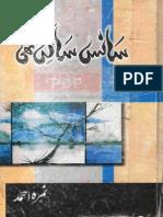 Bin Roye Ansoo Novel Pdf