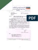 U Kyaw Min BTH