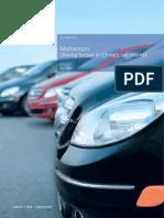 China Car Market KPMG