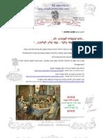 דף מידע לתולדות המשפחה 31