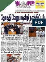 Namathumurasu 24-9-2009