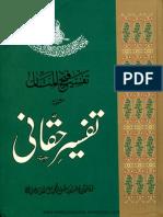 Tafseer E Haqqani Vol 1,2 by Maulana Abdul Haq Haqqani