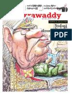 The Irrawaddy Vol 1, No 2
