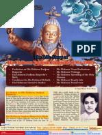 Lake of Lotus (5)-The Life Story of His Holiness Dudjom Rinpoche (1904-1987)-By Vajra Master Yeshe Thaye-Dudjom Buddhist Association