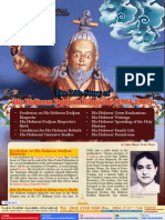 Lake of Lotus (5)-The Life Story of His Holiness Dudjom Rinpoche (1904-1987)-By Vajra Master Yeshe Thaye-Dudjom Buddhist Association