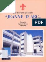 Ecole Jeanne D'Arc Souvenir 1995-1996