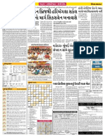 Bharuch News in Gujarati
