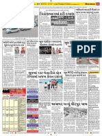 Bhuj News in Gujarati
