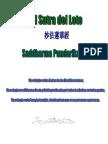 sutra_loto_libro_completo.pdf