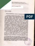 Franjo Barisic, Mihailo Monomah, Eparh i Veliki Konostavl, ZRVI XI (1968) 215-234.
