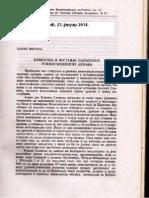 Jadran Ferluga, Vizantija i Postanak Najranijih Juznoslovenskih Drzava, ZRVI XI (1968) 55-66.