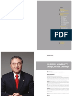 Kookmin University Brochure