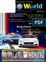Auto World Vol 3 Issue 5