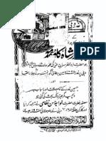 Kulliyat E Zafar Pdf