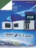 FX3 Series Catalog(Chinese)