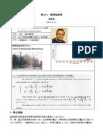 單元九、數學型態學