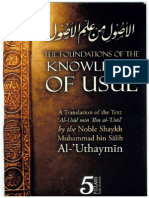 The Foundations of the Knowledge of Usool