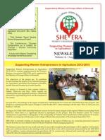 sheera_ANGLISHT_gusht