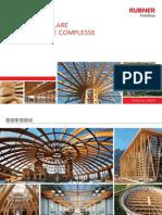 RU Holzbau Katalog BSH IT Web