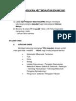 Syarat Kemasukan Ke Tingkatan Enam 2011