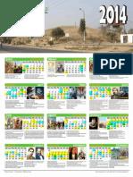 PLO2014-CalendarioHuacaNaranjal
