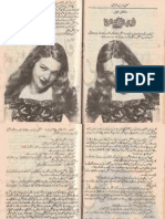 Ahtibar to Kia Hota by Samhia Zareen Abbassi Urdu Novels Center (Urdunovels12.Blogspot.com)